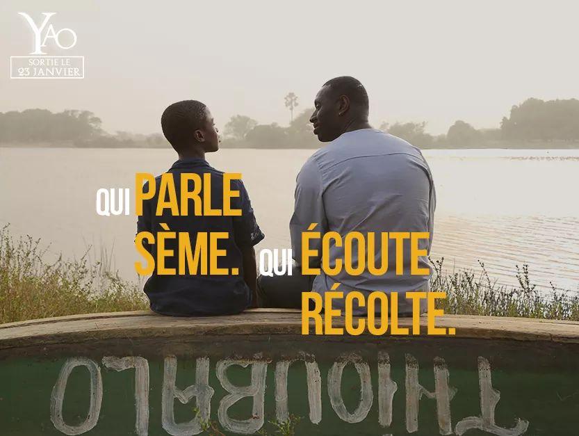 YAO, le film qui raconte le Sénégal moderne